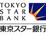 東京スター銀行 様