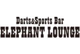 Darts & Sports Bar Elephant Lounge